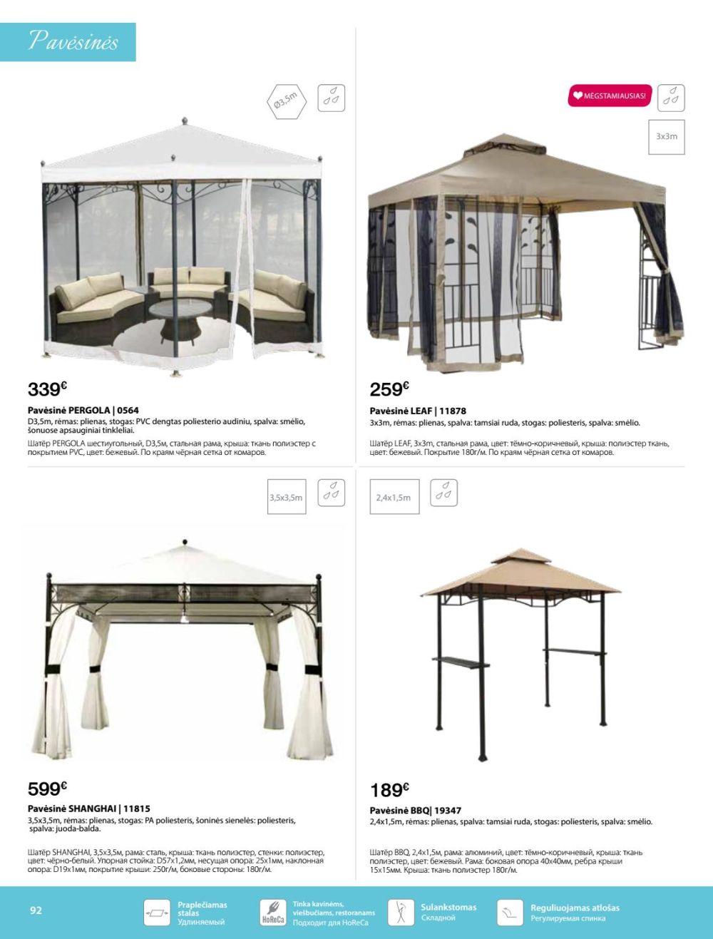 BERRY BALDŲ lauko baldų katalogas 2018